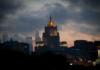 Le ministère russe des affaires étrangères à Moscou