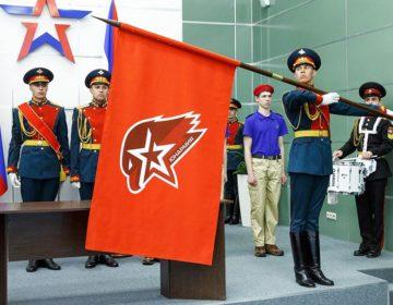 """Plan de développement du mouvement """"Younarmia"""" : la Russie accélère la mise en place d'organisations de formation idéologique et militaire"""