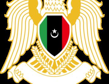 Armée Nationale Libyenne : de quoi parle-t-on ?