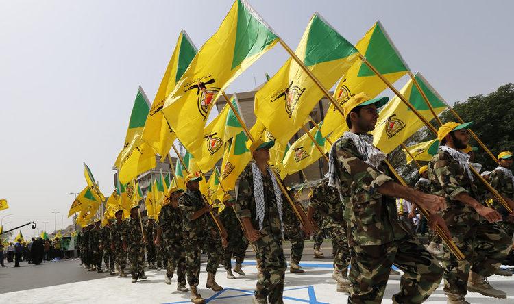 L'Irak et la problématique milicienne