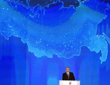 Le discours à la nation de V. Poutine et l'équilibre nucléaire