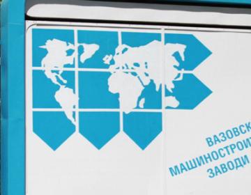 VMZ Sopot : étude sur la présence d'armes bulgares en Syrie