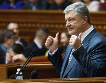 Ukraine – La Rada inscrit dans sa constitutionl'objectif d'entrer dans l'OTAN et l'UE