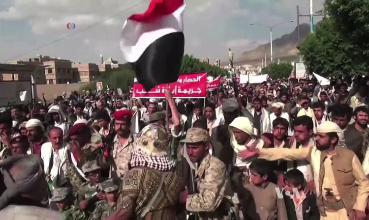 Les Houthis : auteurs incertains de l'attaque du 14 septembre