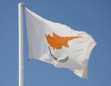 Frustration turque sur la question du gaz méditerranéen