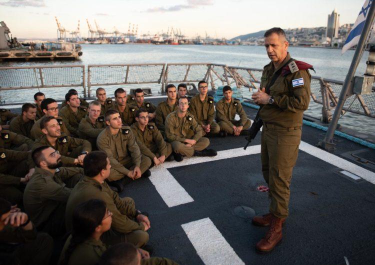 Israël : le nouveau plan pluriannuel Tenufa
