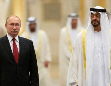Realpolitik pour Abu Dhabi à l'heure du Covid-19