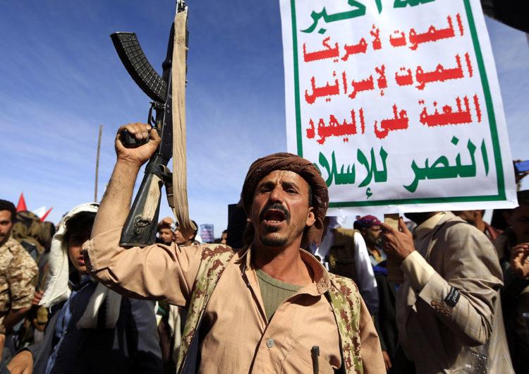 L'approvisionnement en armes des Houthis: contrebande iranienne?
